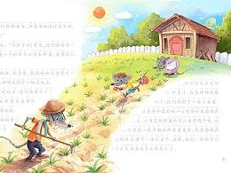 儿童水彩插画合集