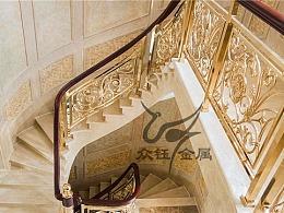 别墅铝艺立体楼梯护栏 欧式弧形铝雕花楼梯