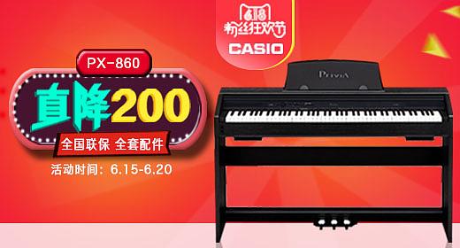 summer简谱电子琴