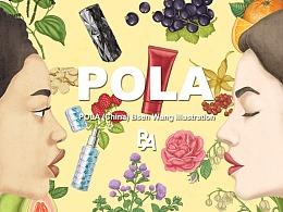 POLA宝丽 x BSEN化妆品商业插画