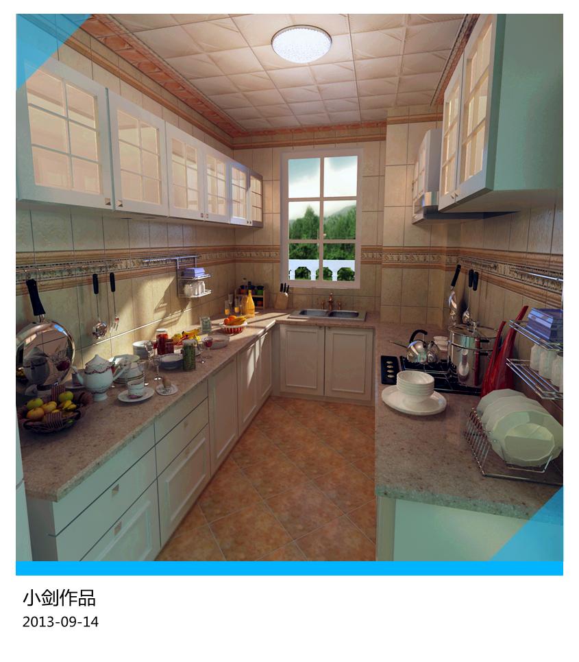 橱柜 厨房 家居 设计 装修 845_965