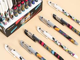 东米中性笔包装设计