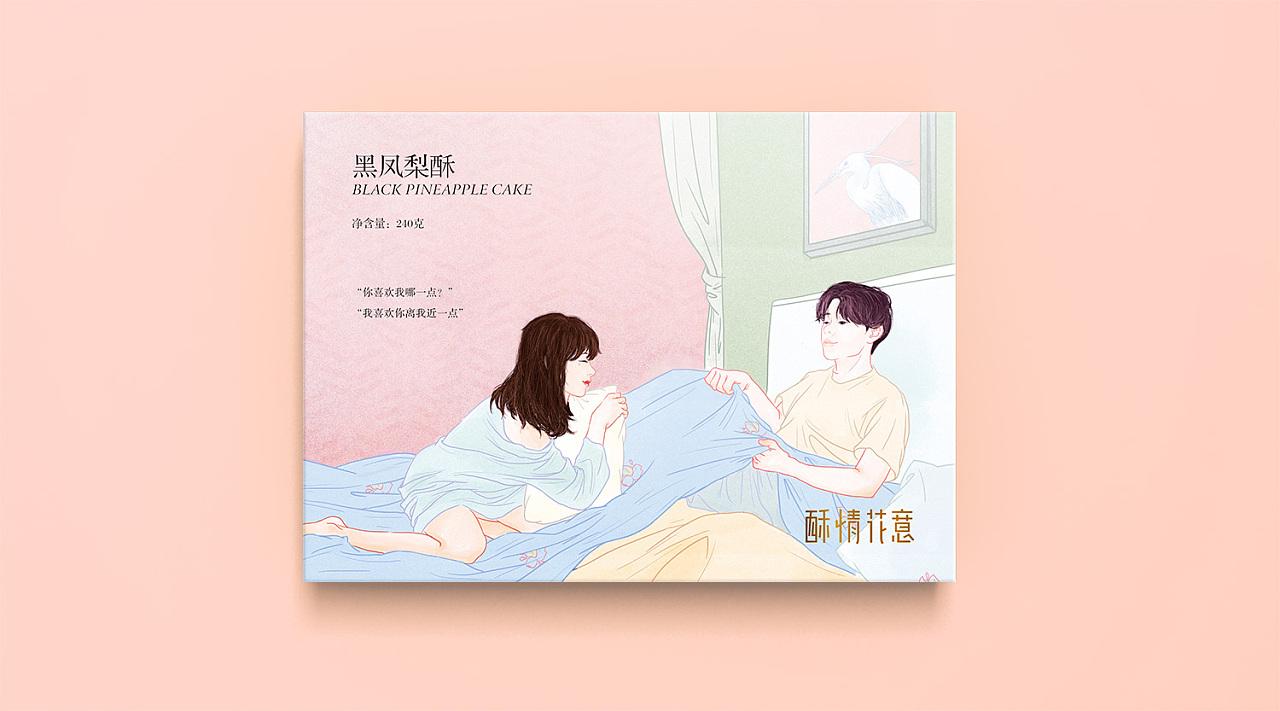 女总裁的王者保镖萧晨苏晴完整篇在线阅读 - 最牛阅读网