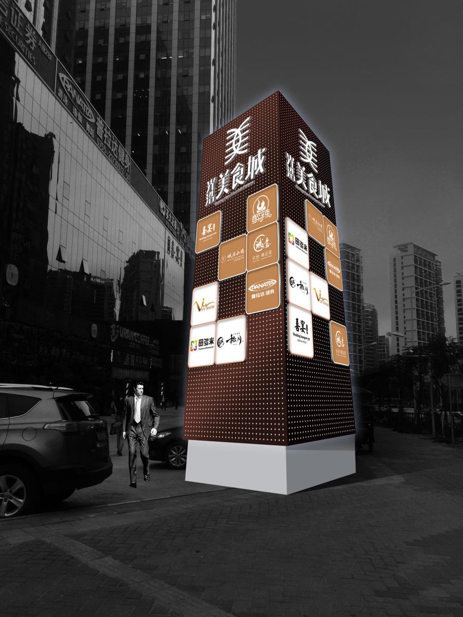 美食城导视|DM/宣传单/平面广告|平面|AN静-原广安攻略美食图片