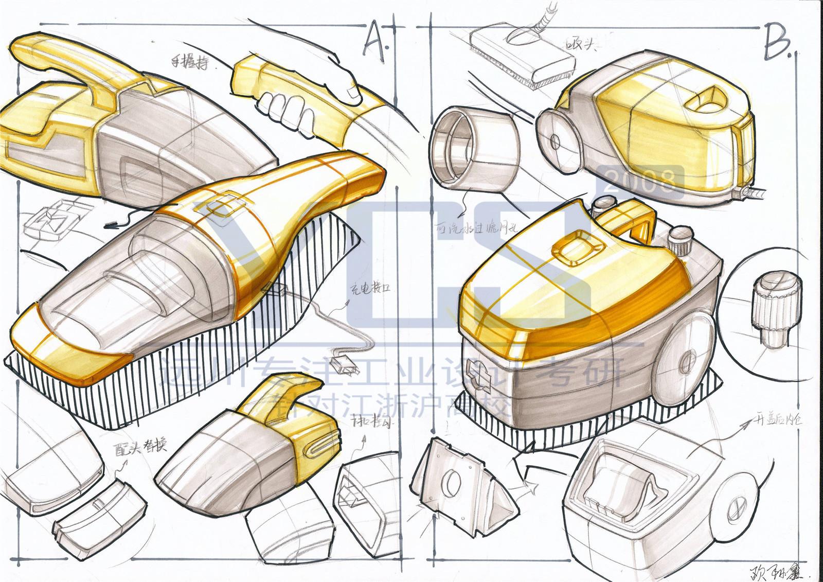 ycs远川工业设计考研手绘 工业/产品 其他工业/产品
