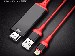 HDMI数据线