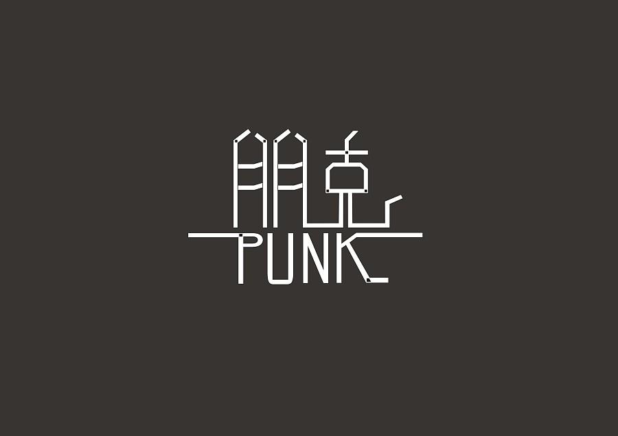 原创作品:朋克logo图片