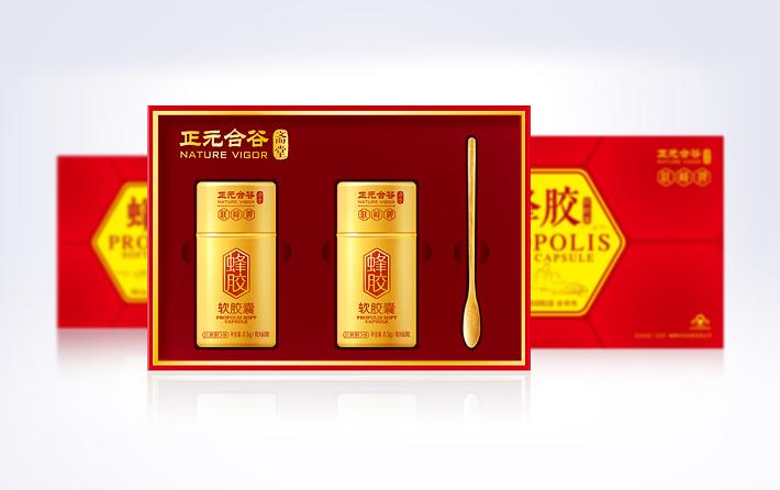 正元合谷斋蜂胶贴听礼盒包装设计图片