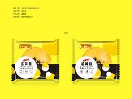 食品包装 蛋黄酥包装  方块酥包装