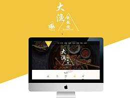 企业站-首页设计