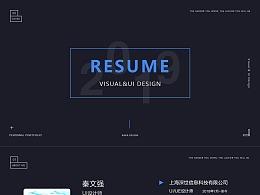 UI设计师简历展示