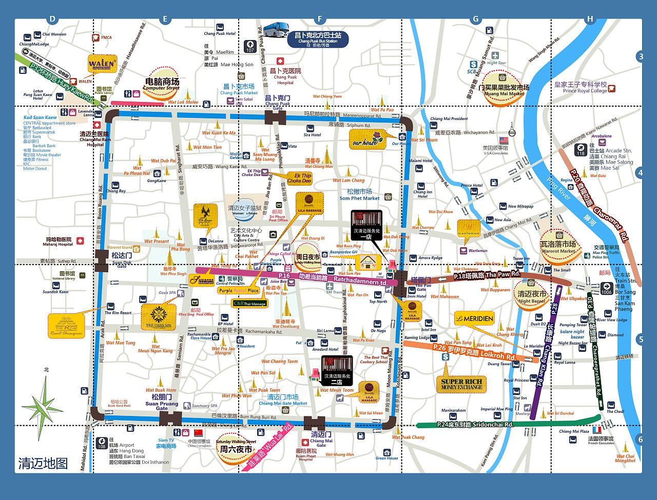旅游——清迈旅游地图折页