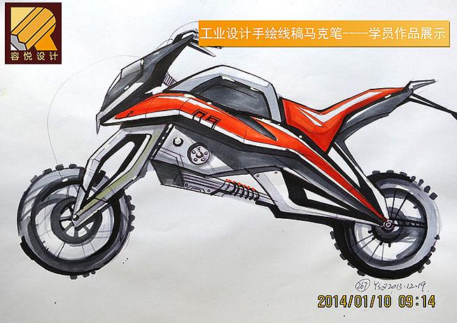 容悦设计|工业设计考研|摩托车手绘线稿马克笔