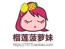 榴莲菠萝妹网红店设计