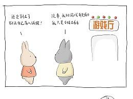 【画中之光】No.20-免疫力