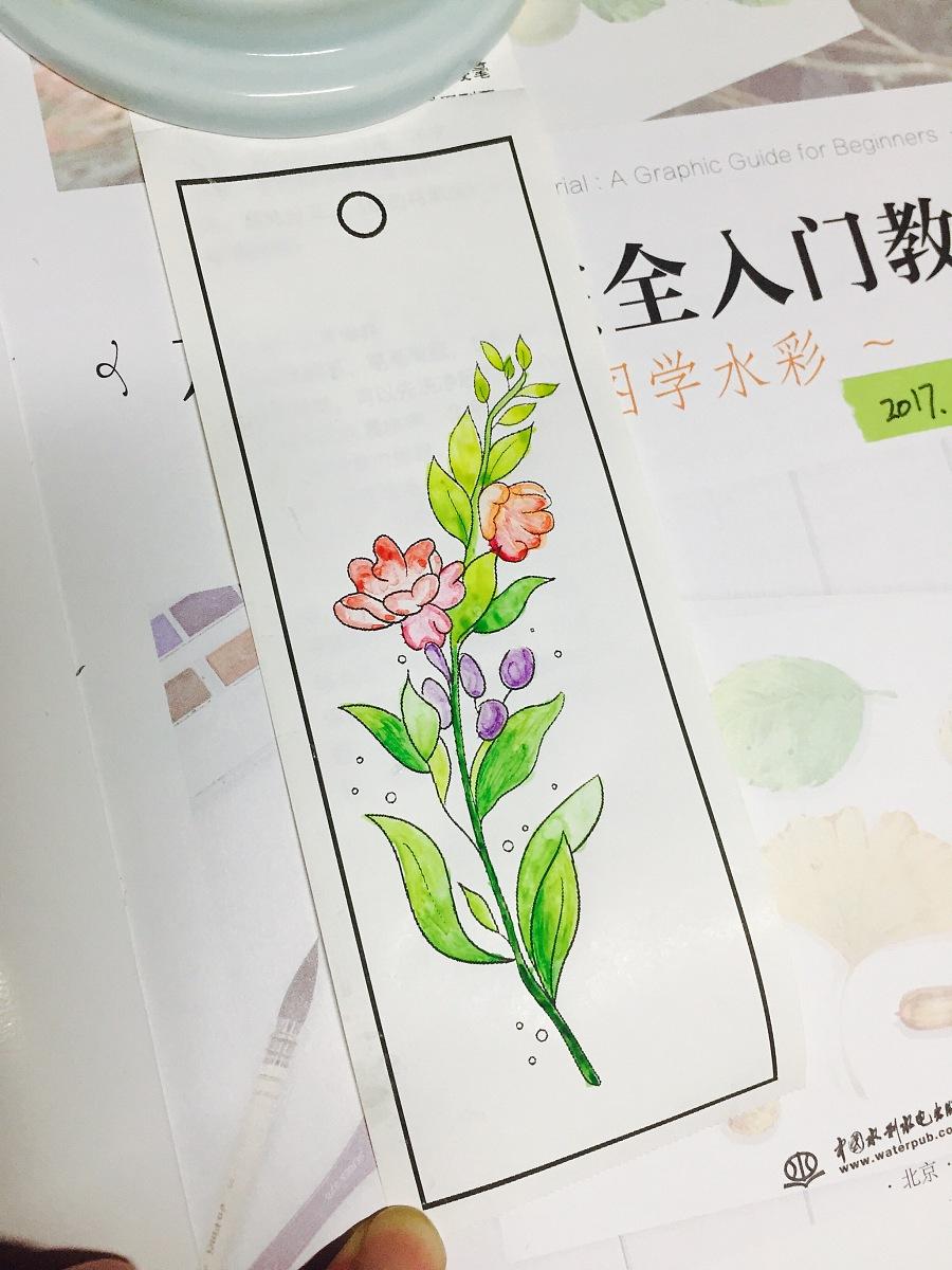 [水彩手绘] 来一波手绘书签