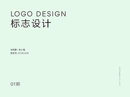 LOGO DESIGN 标志设计01期