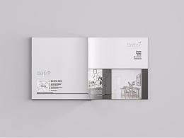 春风化雨™-2017画册设计项目精选集(中)