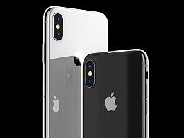 iPhone X 挨粪叉渲染