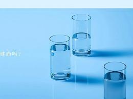 雅文案例   论小纯净水器的自我修养