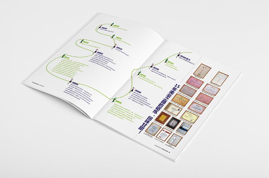 美容美发学校画册设计-化妆培训学校宣传册设