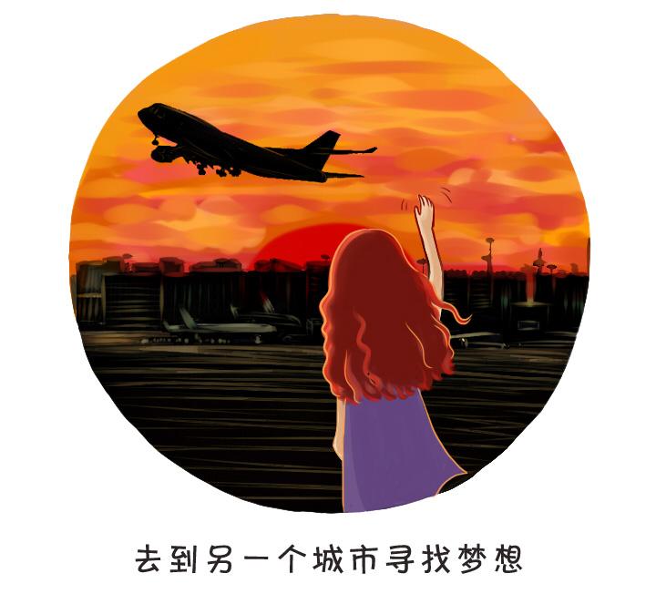 母亲节,让爱不等待|中/动漫漫画|漫画|亮亮070-一本长篇钱道图片
