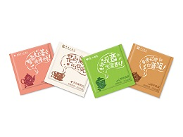 广州四大酒家 | 茶叶包装设计