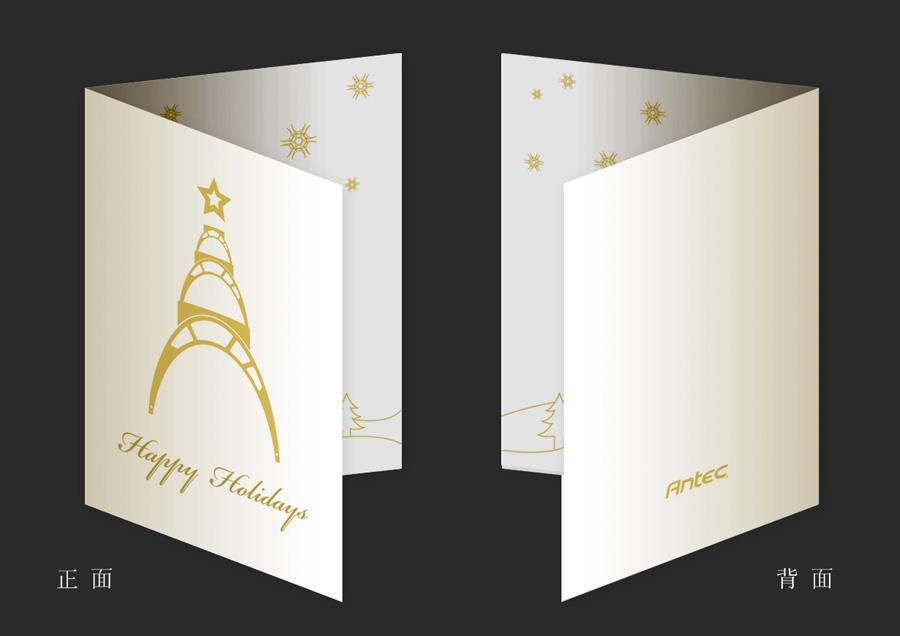 查看《2010创意圣诞贺卡》原图,原图尺寸:900x636