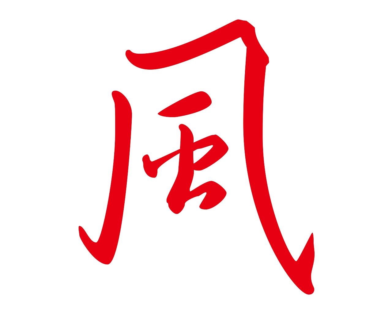 手绘字体设计_微信公众号配图图片