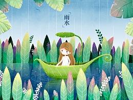 雨水节气插画