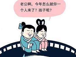 各位七夕节快乐!