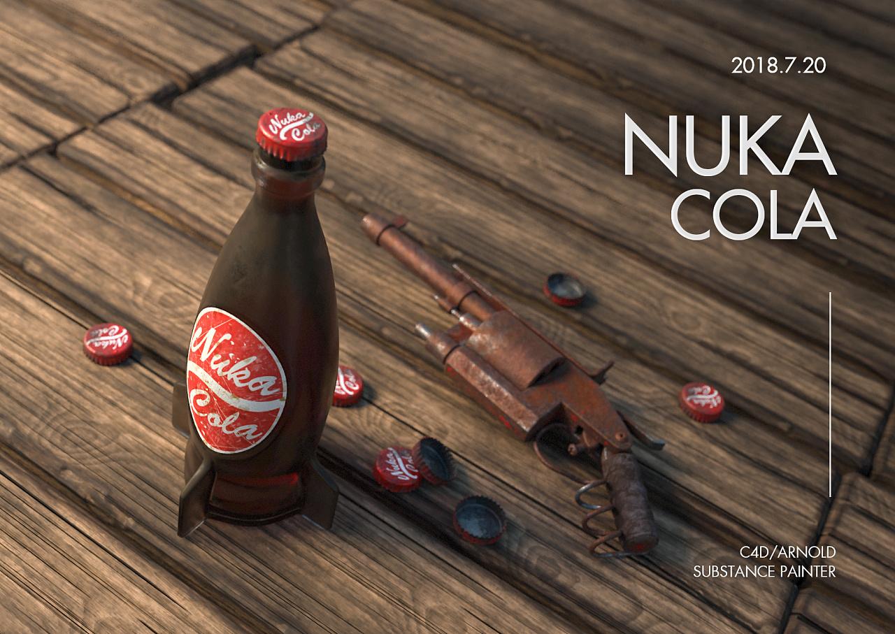 《辐射4》里的核子可乐成流行款 被炒到150美元一瓶... _新浪博客