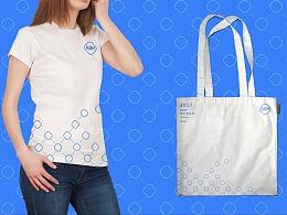 ASH品牌LOGO设计