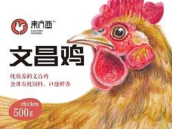 鸡-包装设计