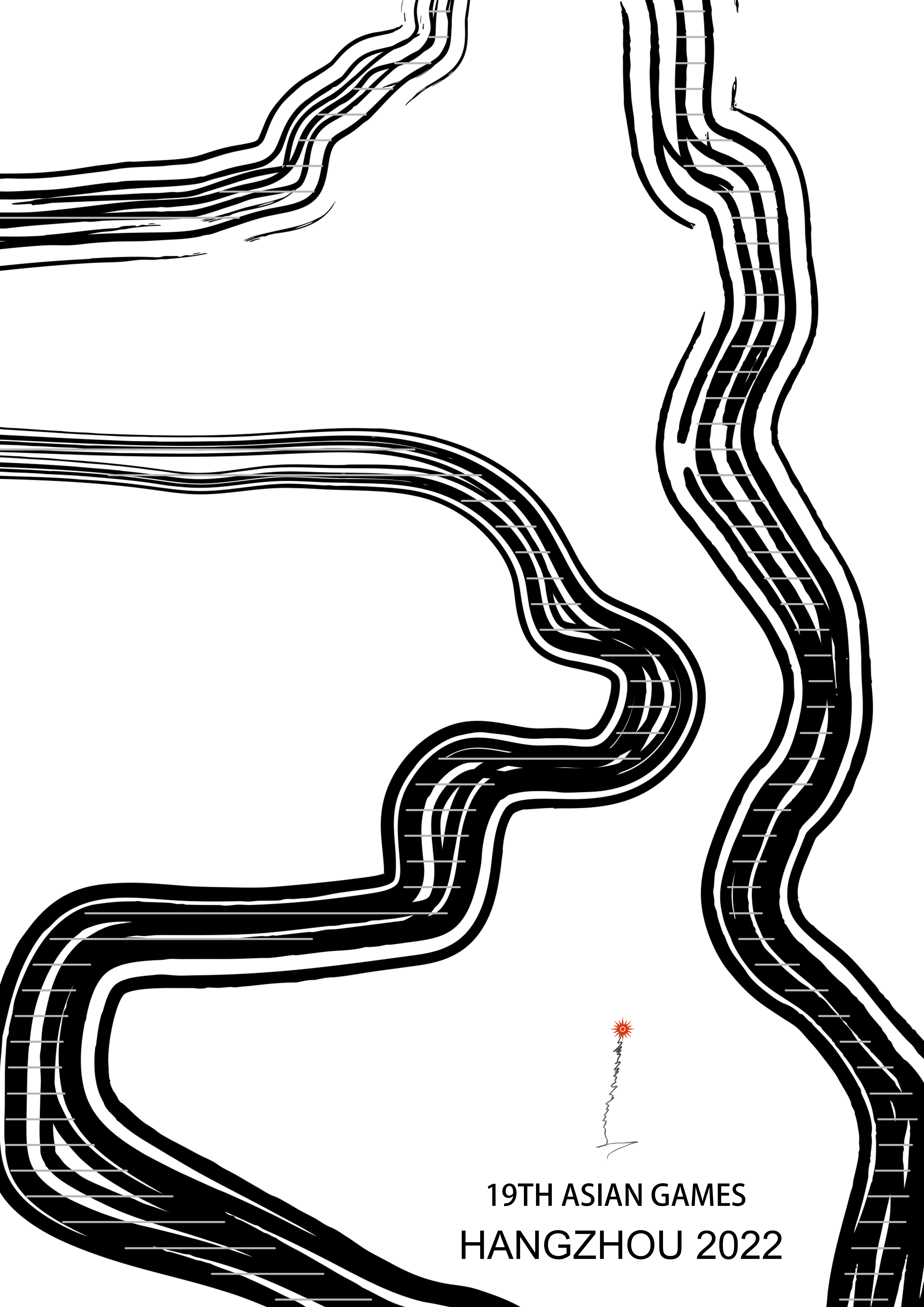 2022杭州亚运会海报设计