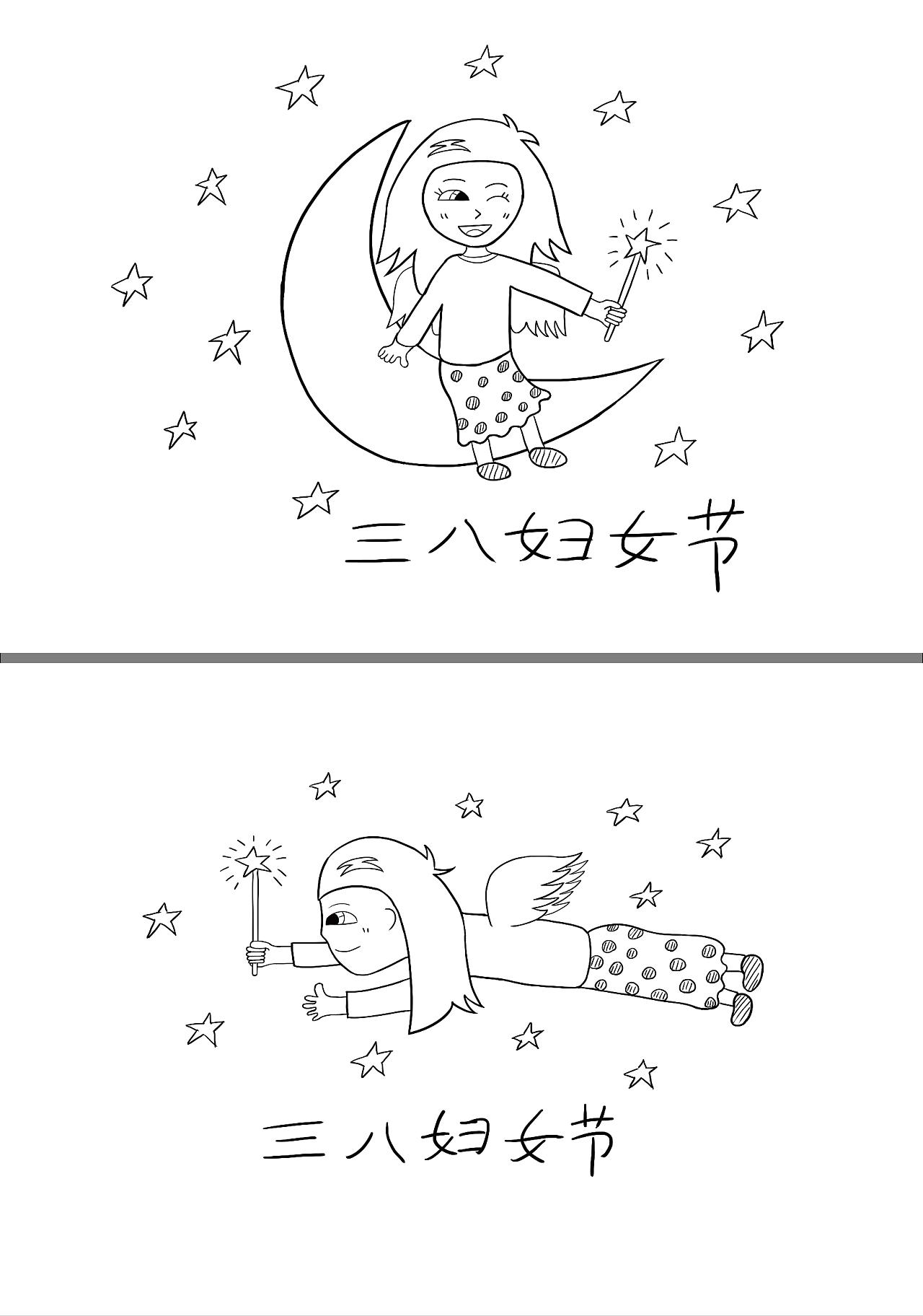 简笔画-生活段子1|插画|插画习作|白云星空 - 原创