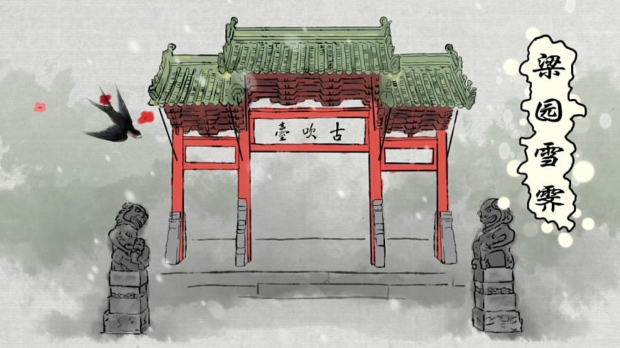 家族八景豆瓣_原创作品:汴梁八景