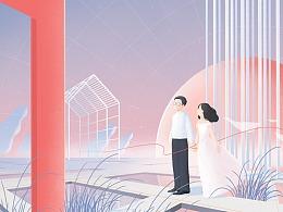 Wedding Gift Ⅱ.「夢里的岐江」