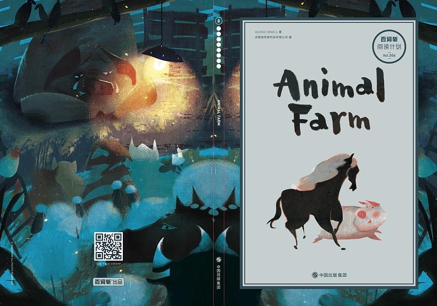 查看《百词斩阅读计划-《动物庄园》封面以及插图》原图,原图尺寸:1966x1376