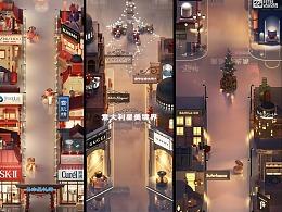 京东美妆 · 圣诞节H5页面设计
