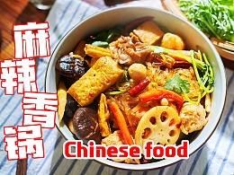 麻辣香锅 | 美食短片 味蕾时光