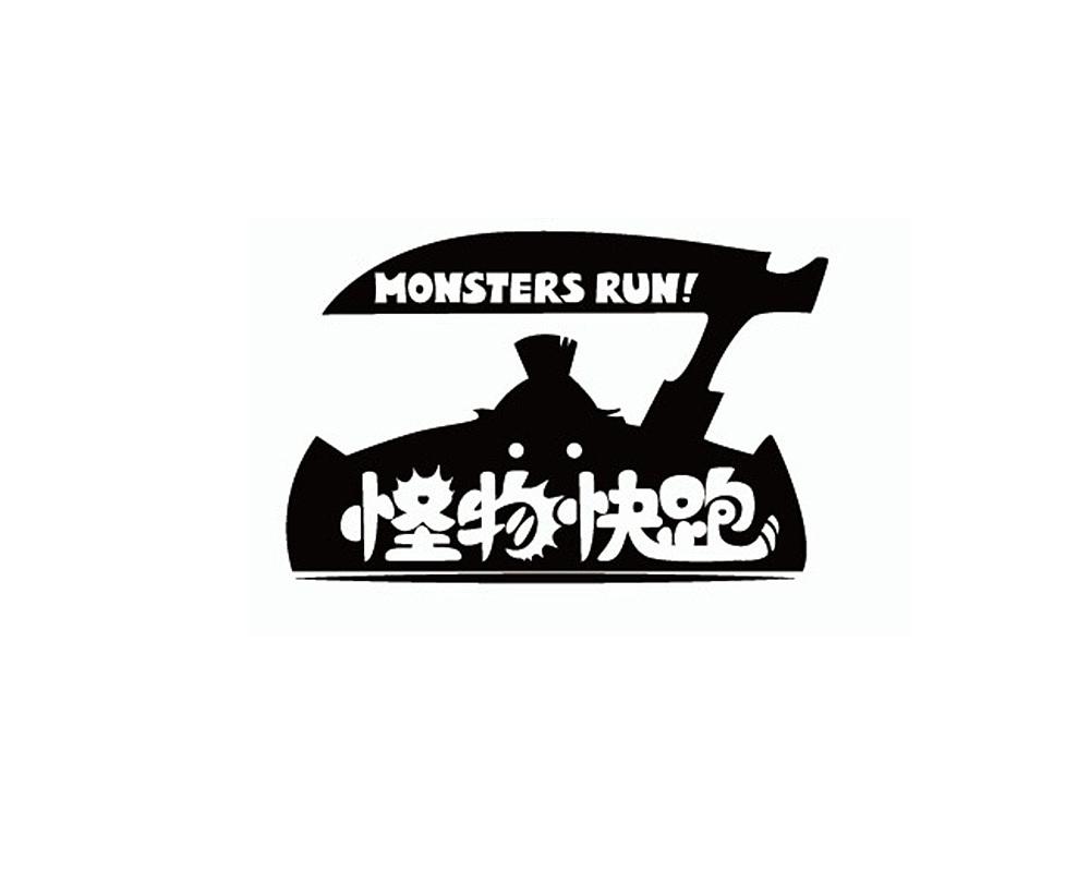 模板快跑字体v模板与游戏UI怪物免费平面设计ps图片
