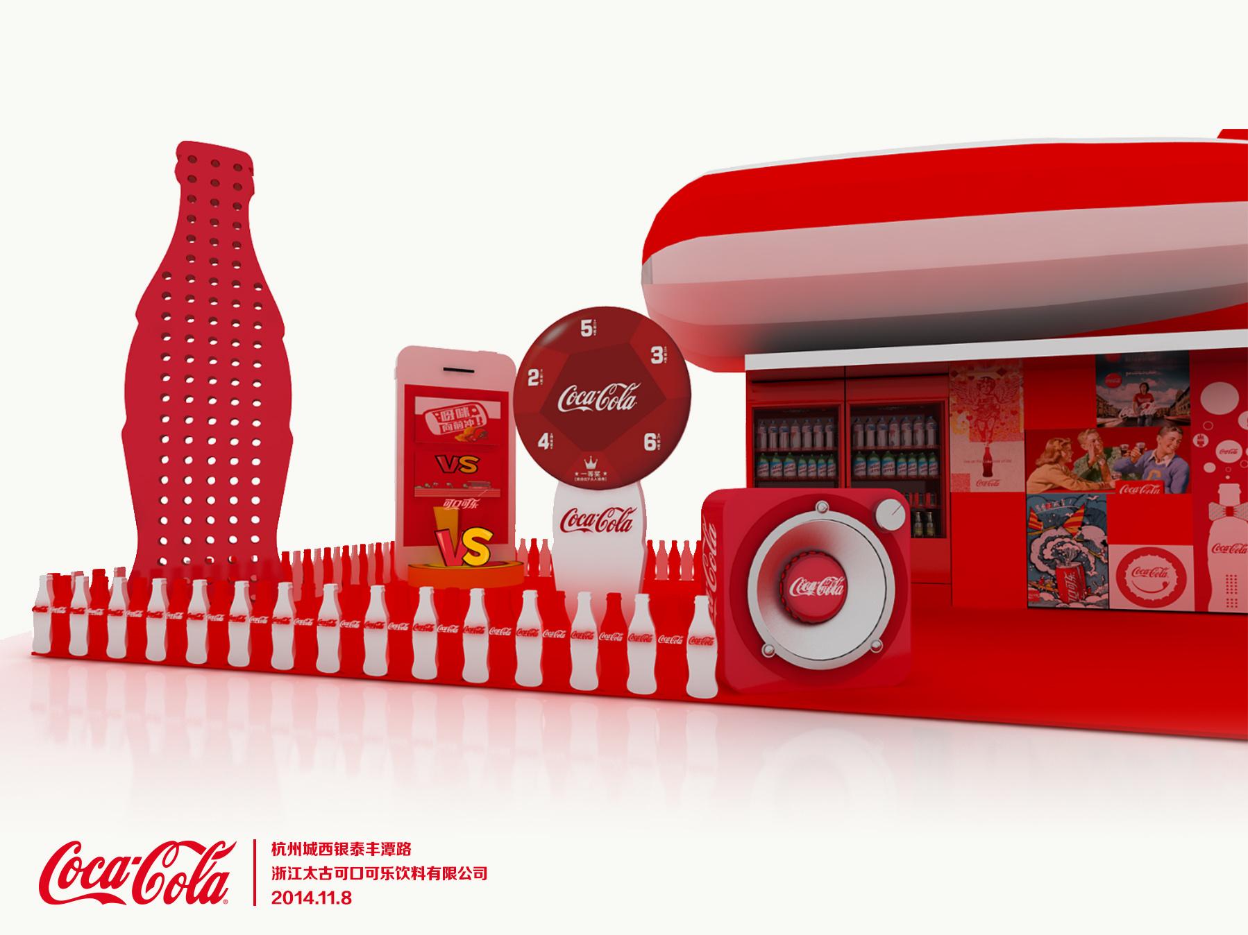 可口可乐 杭州红pa|空间|展示设计 |大亚当 - 原创图片
