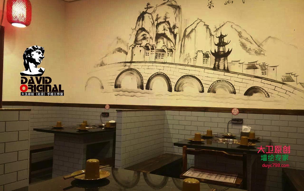 北京火锅店墙绘◆3d立体画◆餐厅墙绘◆ktv墙绘◆咖啡