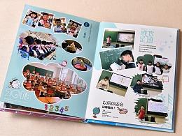 小学毕业纪念册设计,毕业相册制作哪家好,班级纪念册