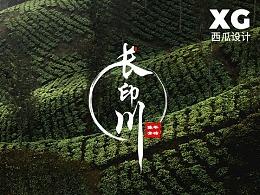 长印川品牌设计