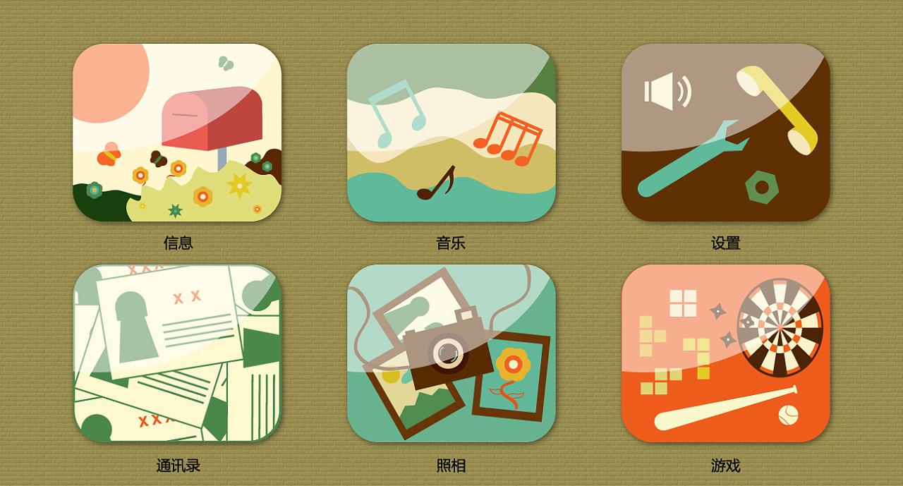 暖灰插画风格手机图标六枚