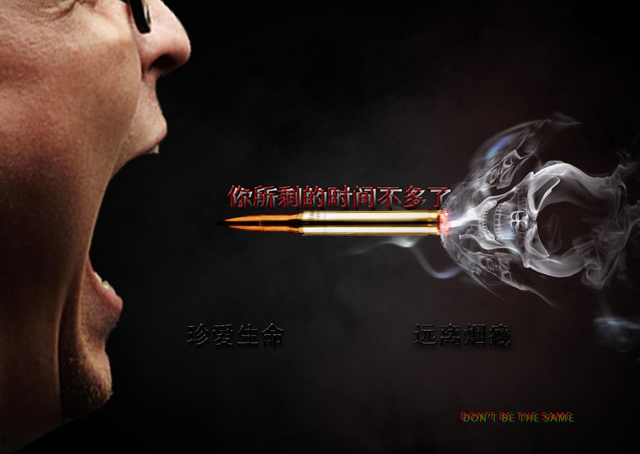戒烟|平面|海报|梦想中的会飞 - 原创作品 - 站酷图片