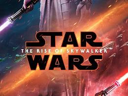 StarWars星战9致敬同人海报