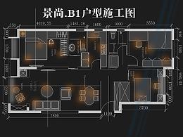 景尚.B1户型施工图